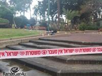 דיווח ראשוני – פצוע בינוני בקטטה ברח׳ אצ״ל