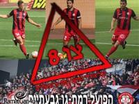 הערב, אצטדיון רמת גן, שעה 21:00