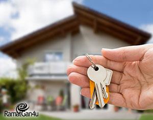 איפה תמצאו דירת 2 חדרים ב- 380 אלף שקל?