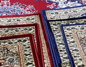 איך מטפלים בשטיח פרסי עתיק?